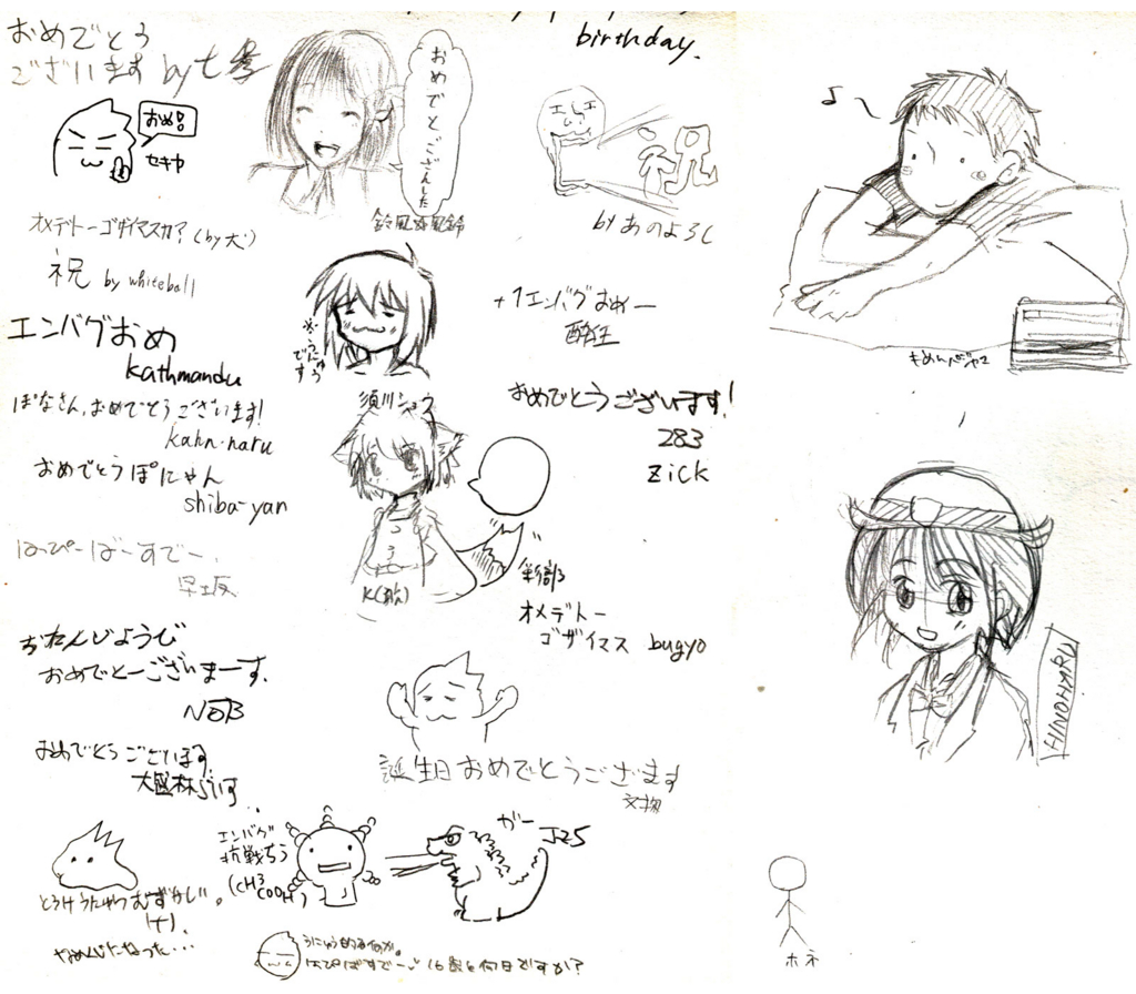 f:id:ukiya:20081105212500j:image:w200