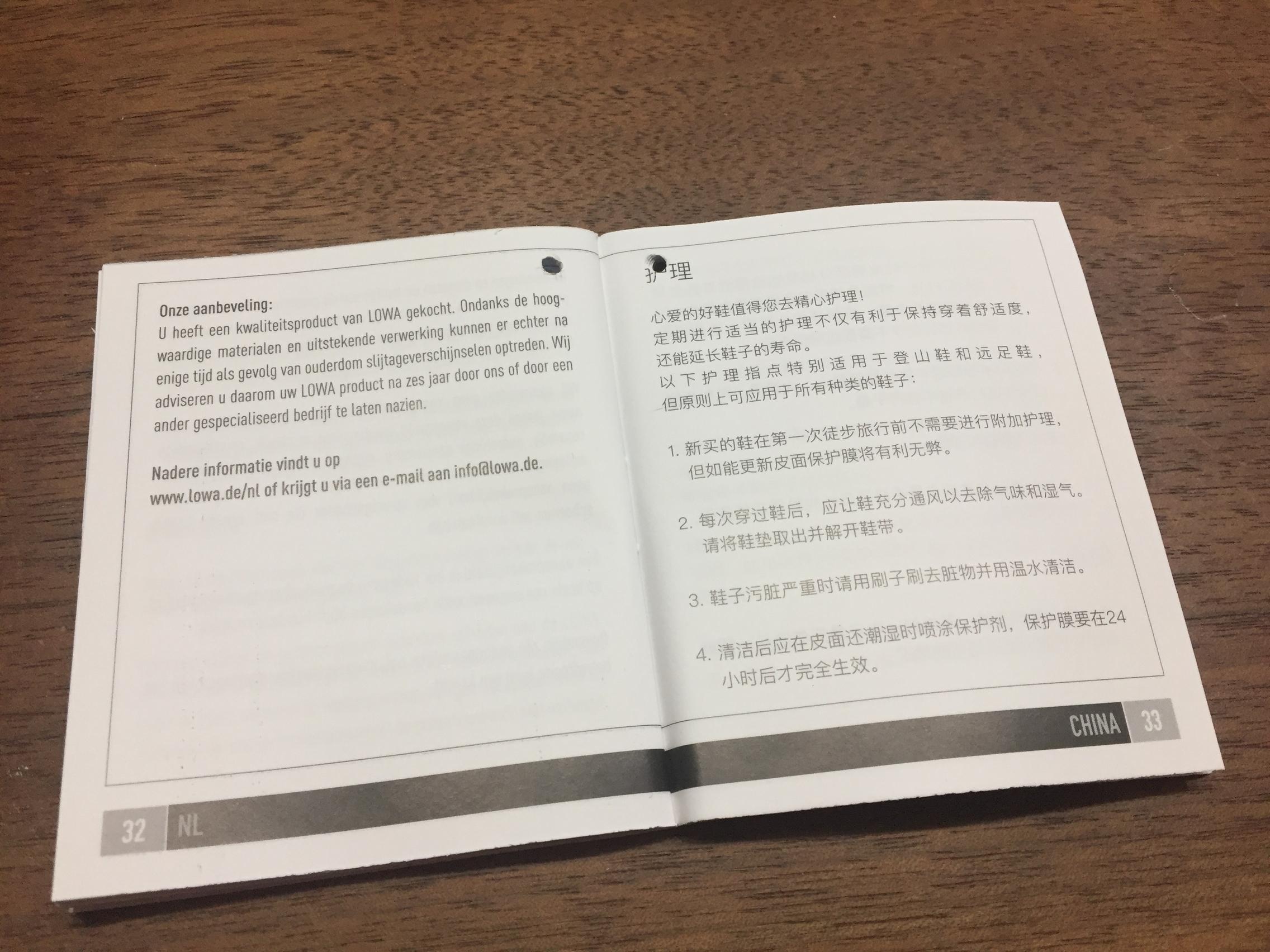 f:id:ukkarisangakubu2:20180911222154j:plain
