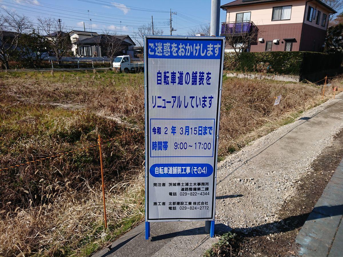f:id:ukkarisangakubu2:20200223220902j:plain