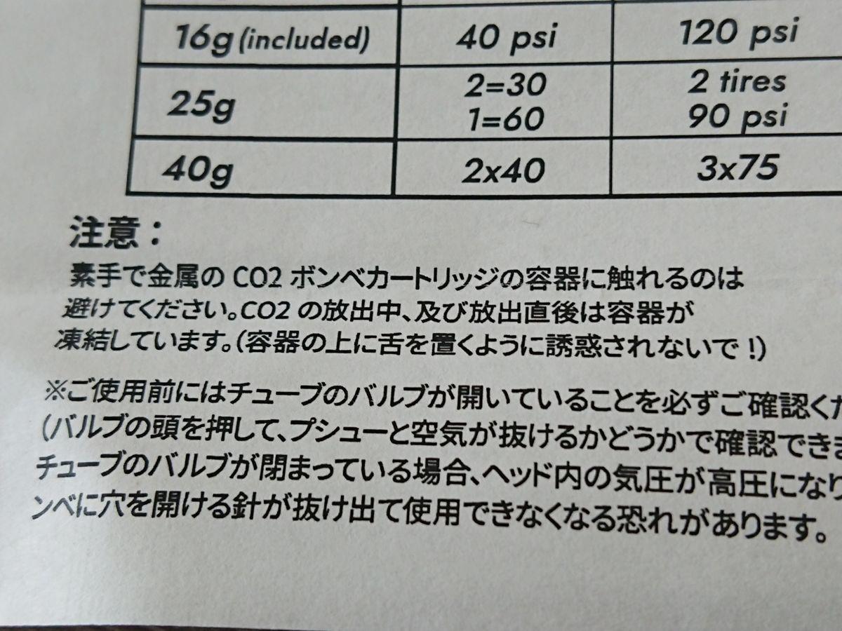 f:id:ukkarisangakubu2:20200326145547j:plain