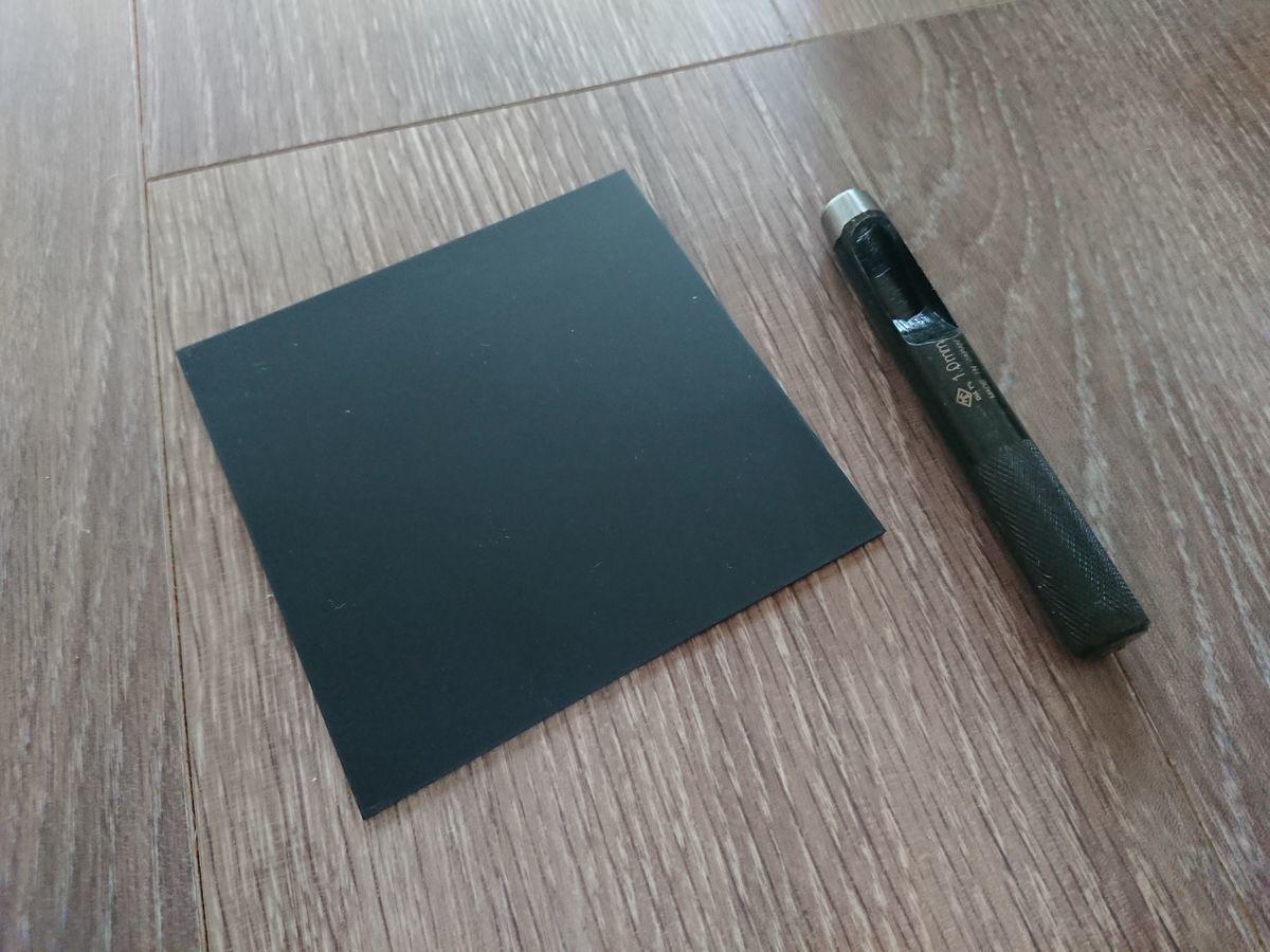 f:id:ukkarisangakubu2:20200921201121j:plain