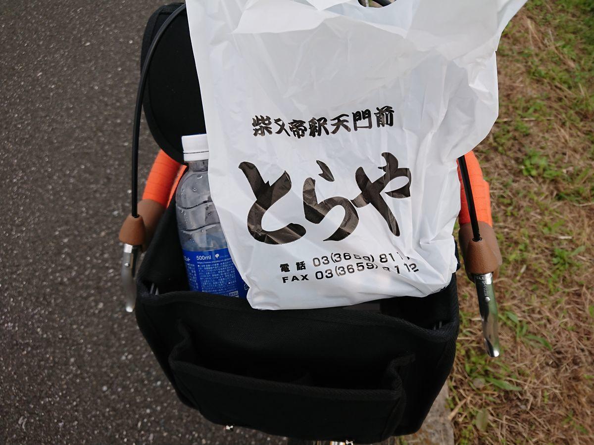 f:id:ukkarisangakubu2:20201018145945j:plain