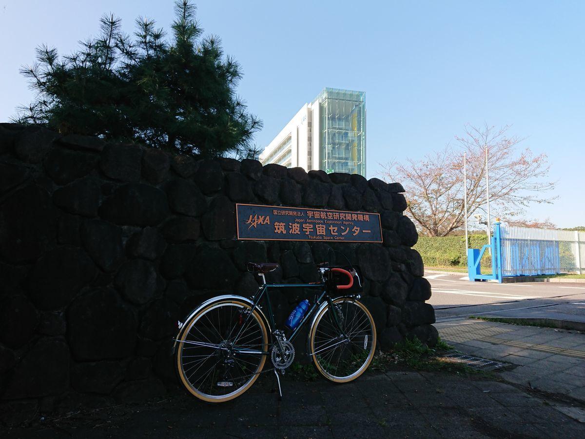 f:id:ukkarisangakubu2:20201031200604j:plain