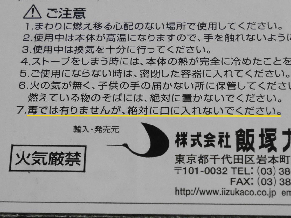 f:id:ukkarisangakubu2:20210127144721j:plain