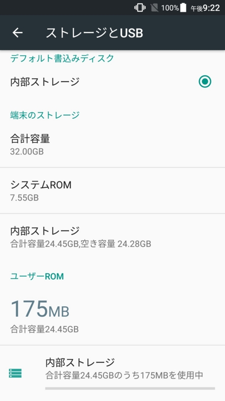 f:id:ukki0309:20161008145725j:plain