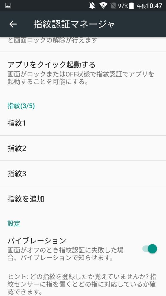 f:id:ukki0309:20161010204422j:plain