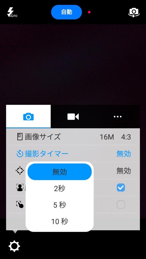 f:id:ukki0309:20161010220326j:plain
