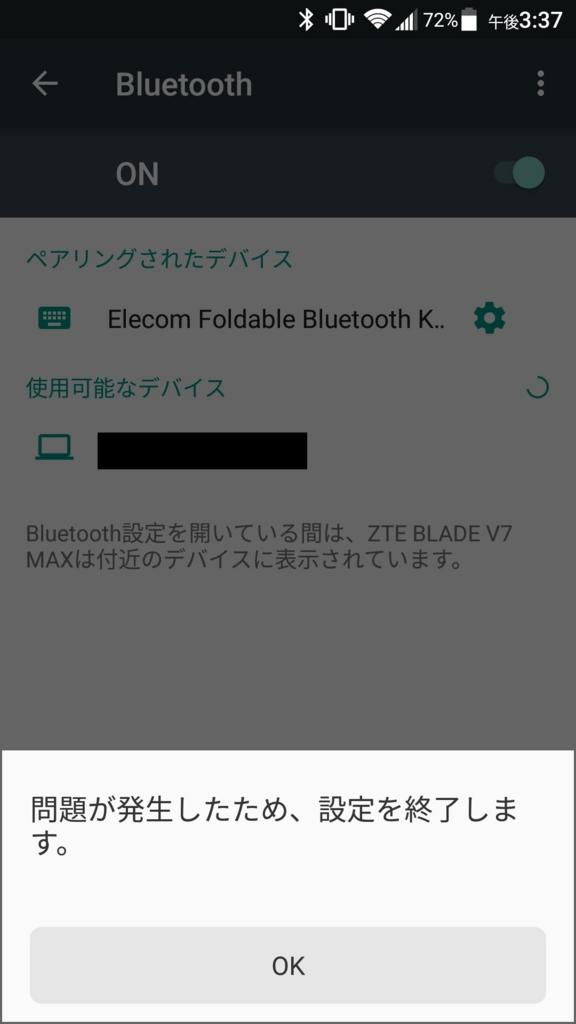 f:id:ukki0309:20161012211356j:plain