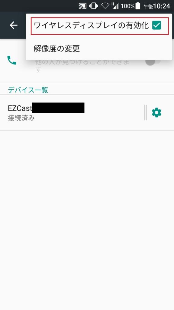 f:id:ukki0309:20161023113340j:plain