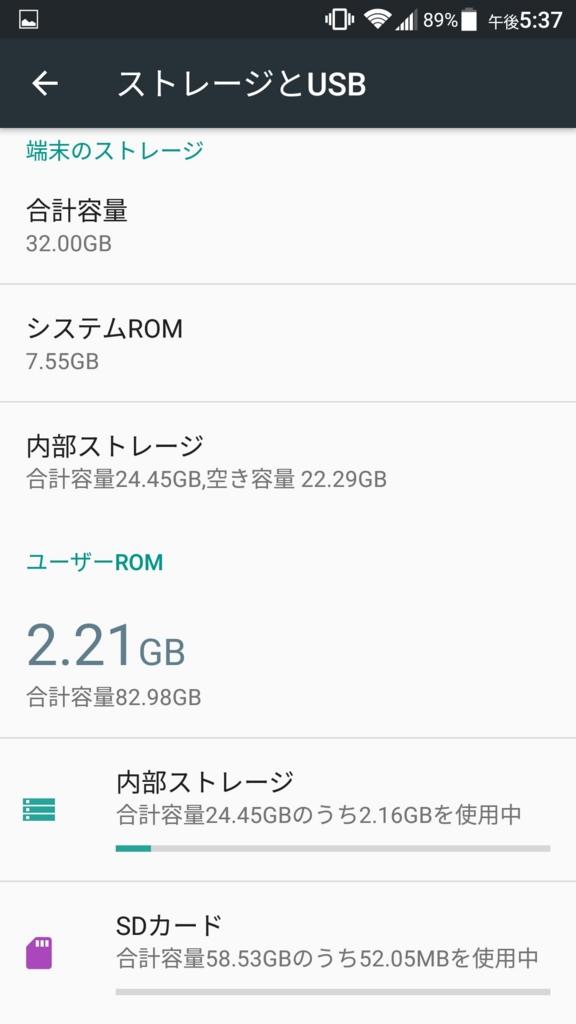 f:id:ukki0309:20161023113541j:plain