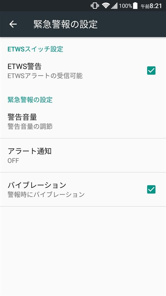 f:id:ukki0309:20161023113803j:plain