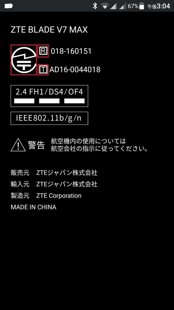 f:id:ukki0309:20161218150850j:plain