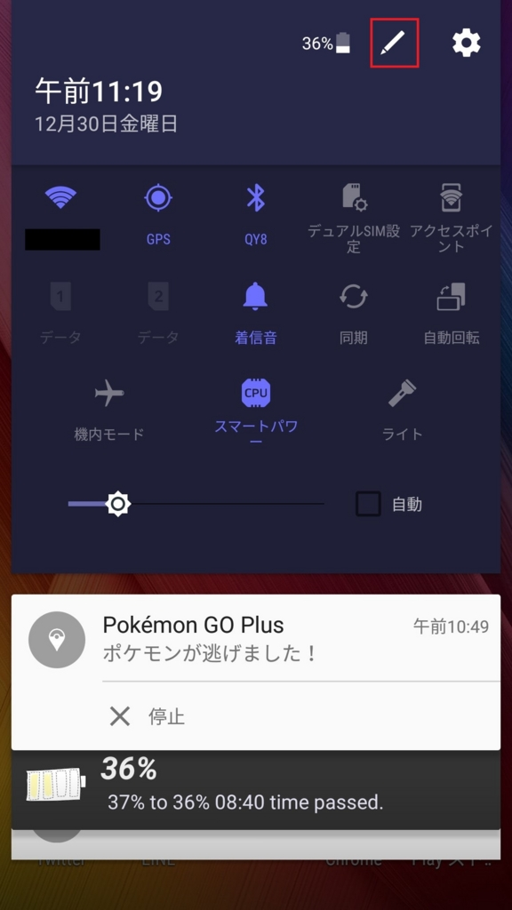 f:id:ukki0309:20161230115614j:plain