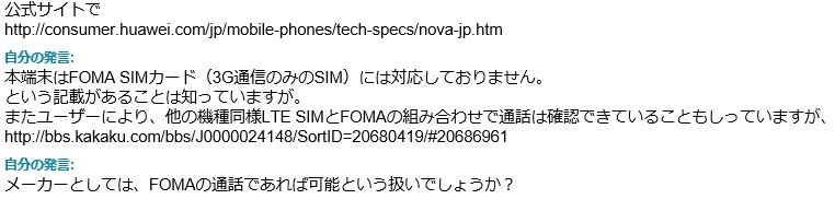 f:id:ukki0309:20170312124415j:plain
