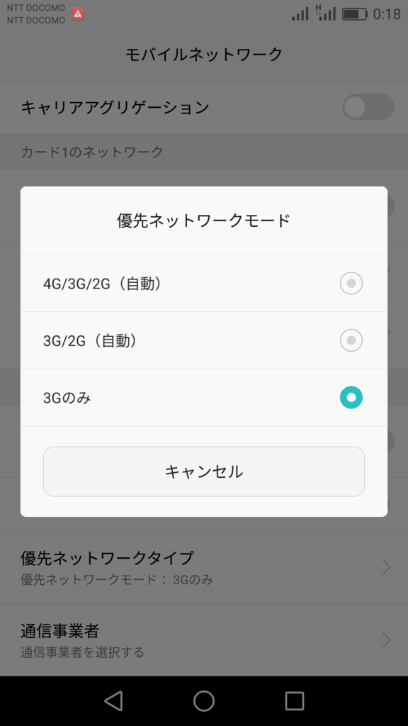 f:id:ukki0309:20170312124626p:plain