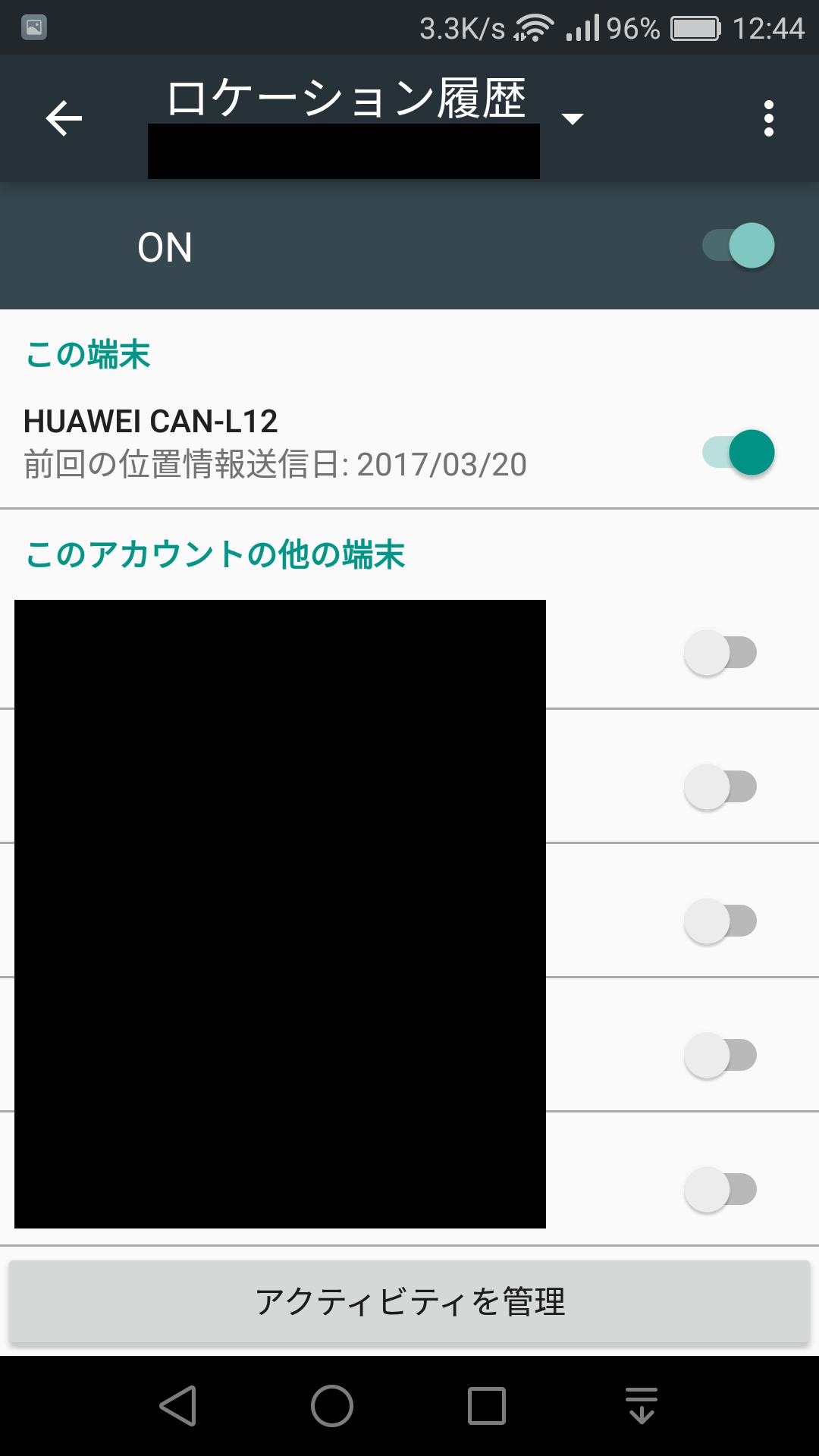 f:id:ukki0309:20170320183323p:plain