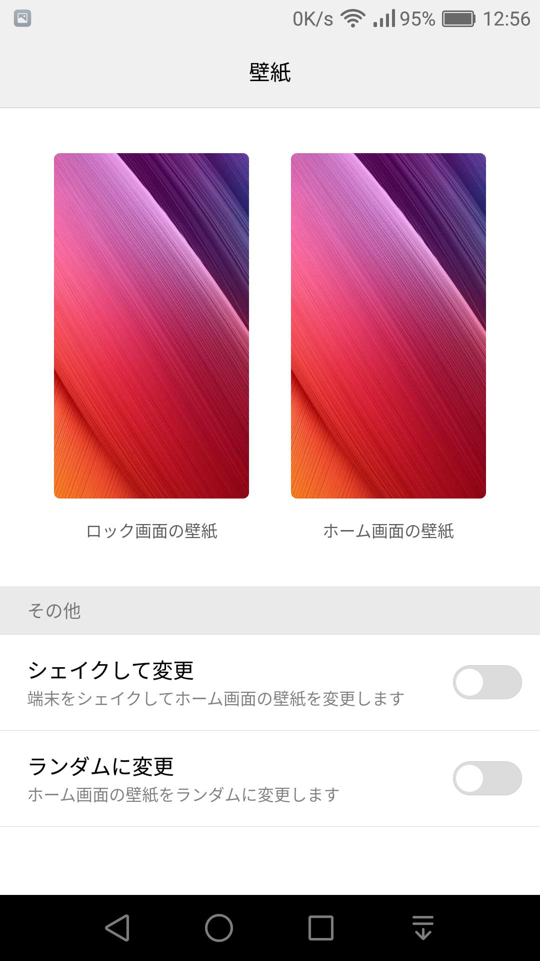 f:id:ukki0309:20170320183336p:plain