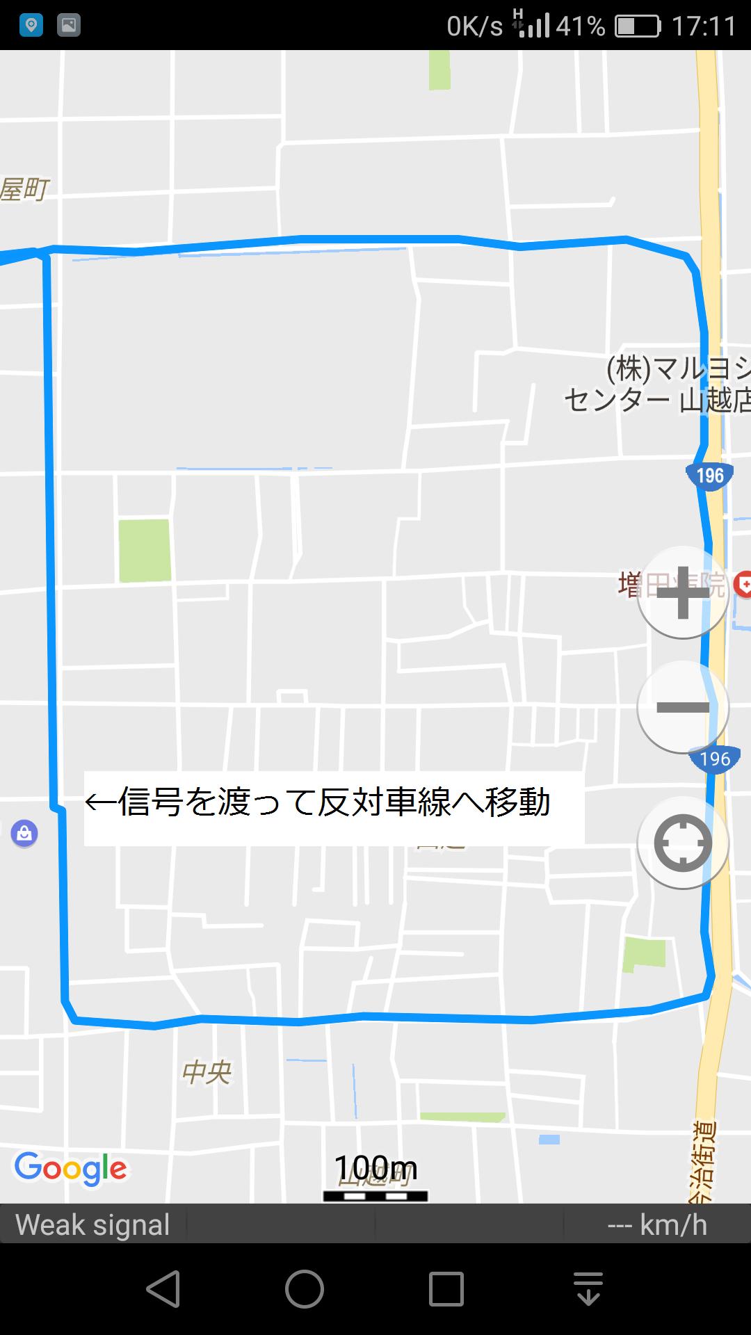 f:id:ukki0309:20170326150615p:plain