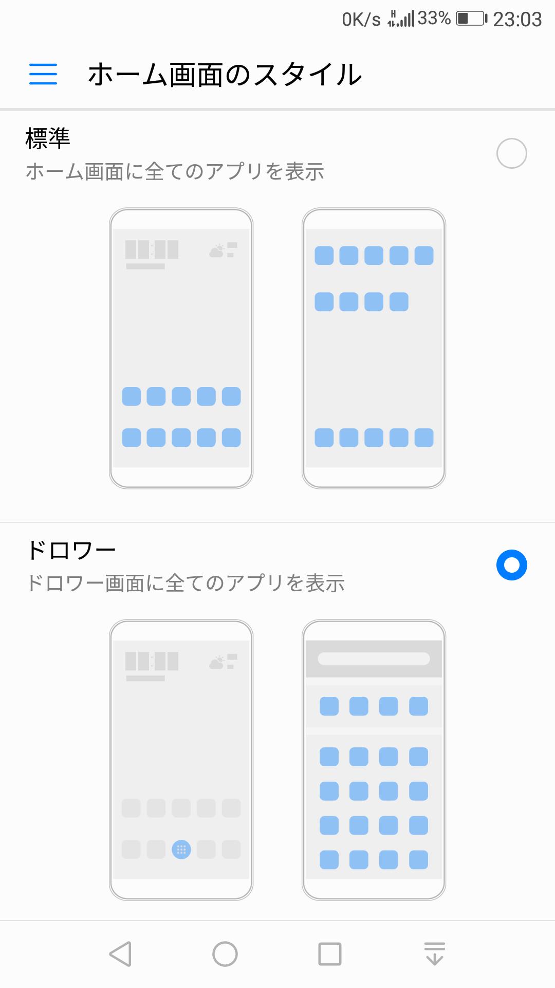 f:id:ukki0309:20170328221538p:plain