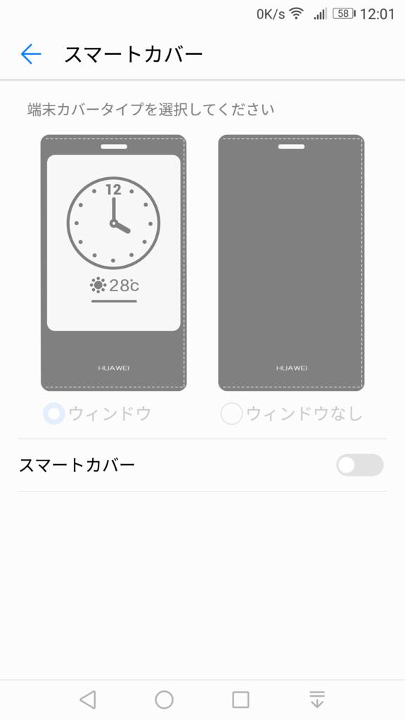 f:id:ukki0309:20170607072839p:plain