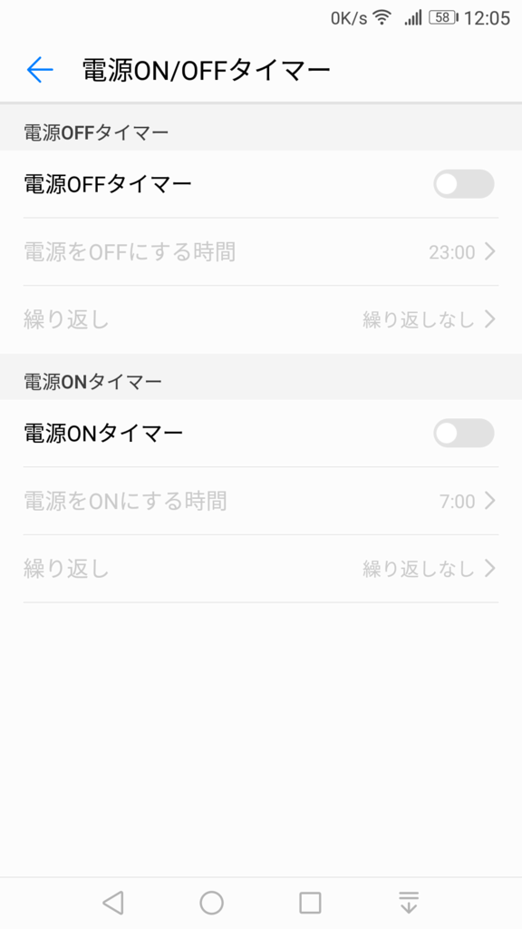 f:id:ukki0309:20170607072953p:plain