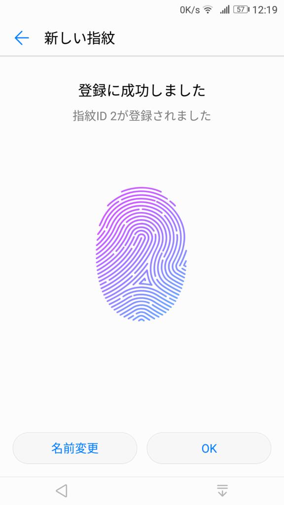 f:id:ukki0309:20170607074155p:plain