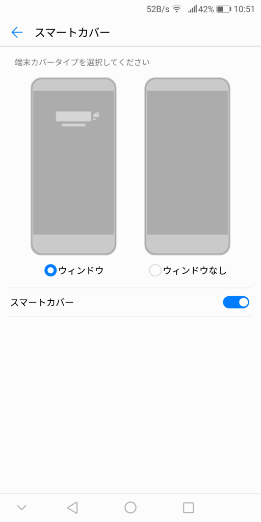 f:id:ukki0309:20171205123125p:plain