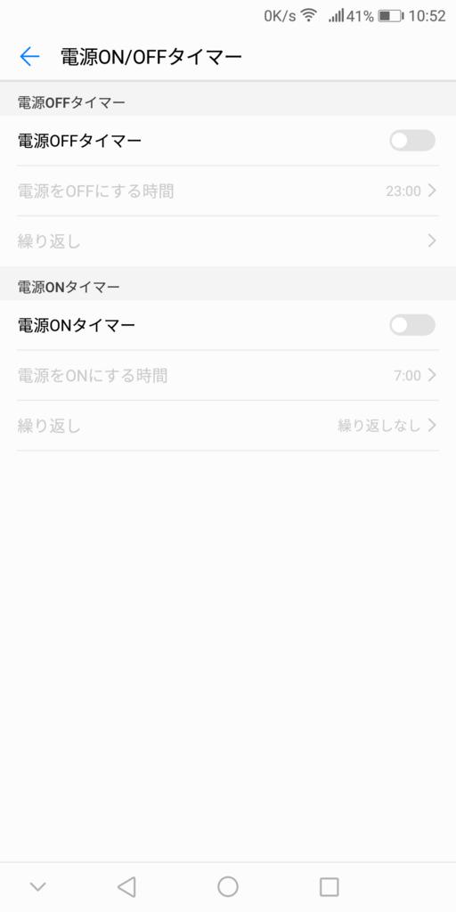 f:id:ukki0309:20171205123325p:plain