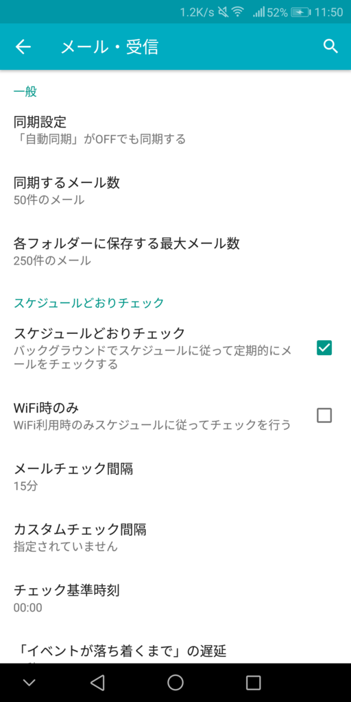 f:id:ukki0309:20171210150515p:plain
