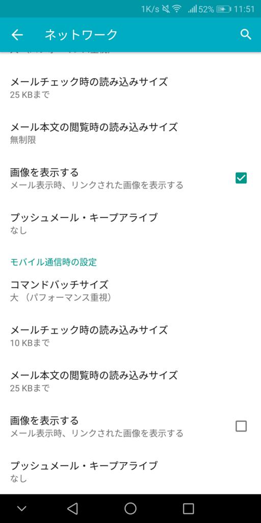 f:id:ukki0309:20171210150617p:plain