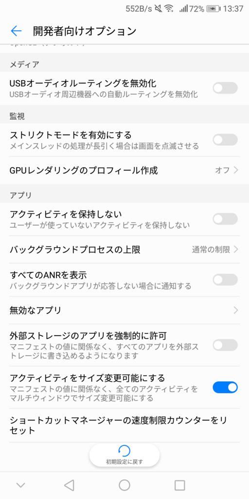 f:id:ukki0309:20171210172747p:plain