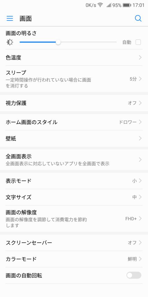 f:id:ukki0309:20171210173040p:plain