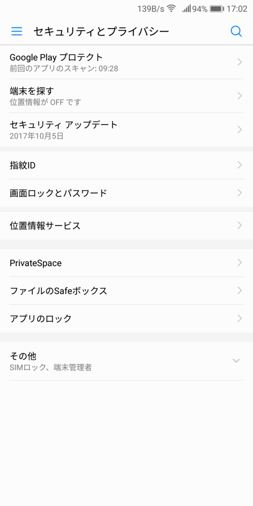 f:id:ukki0309:20171210173150p:plain