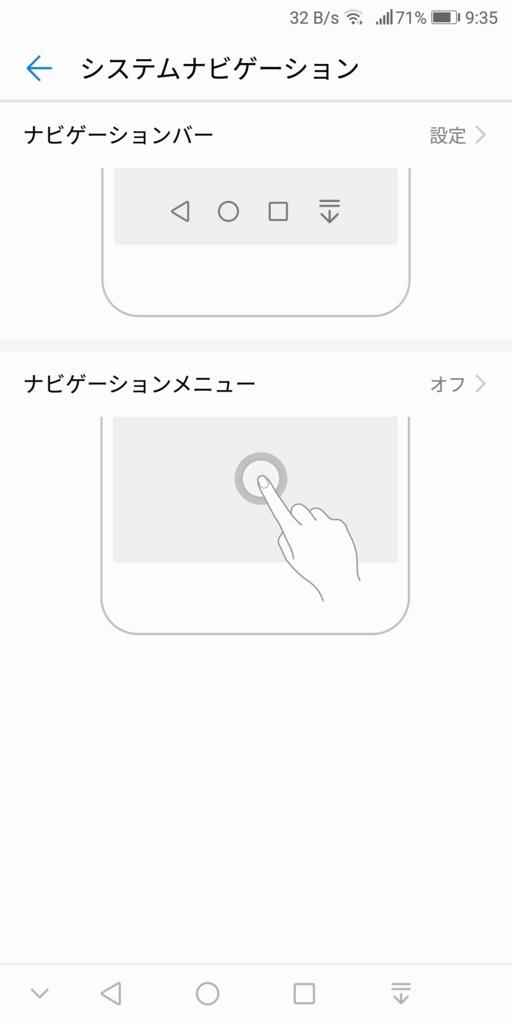f:id:ukki0309:20180304101447j:plain