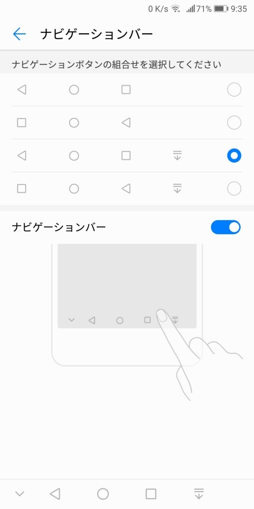 f:id:ukki0309:20180304101507j:plain