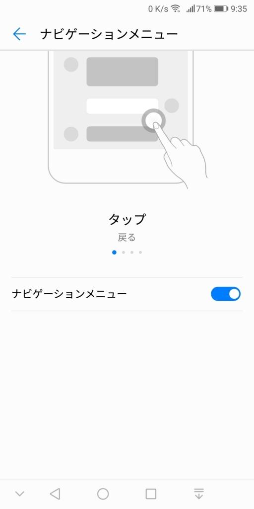 f:id:ukki0309:20180304101527j:plain