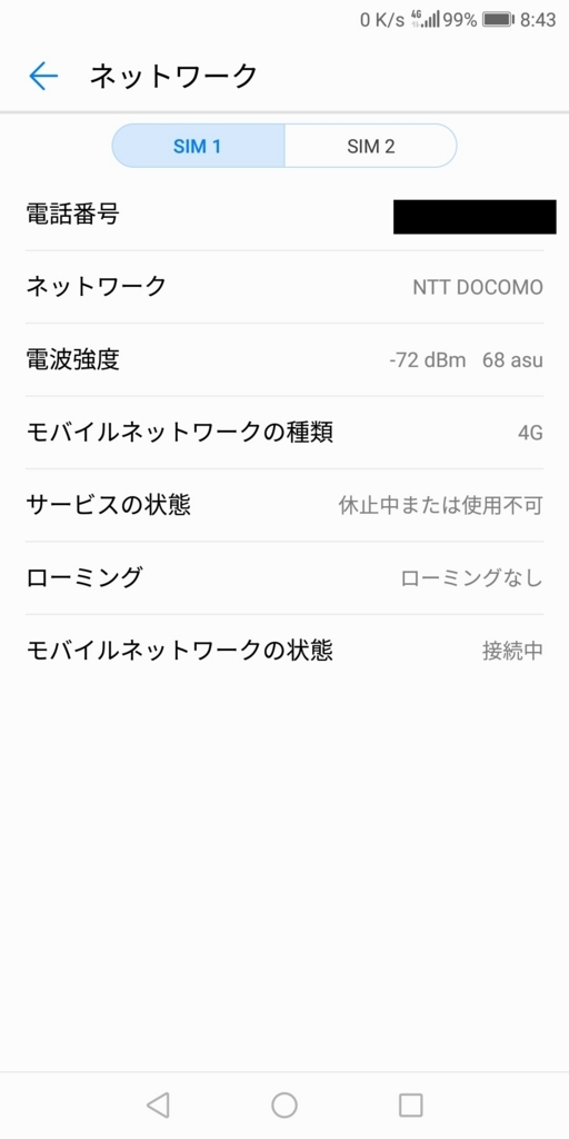 f:id:ukki0309:20180304194007j:plain