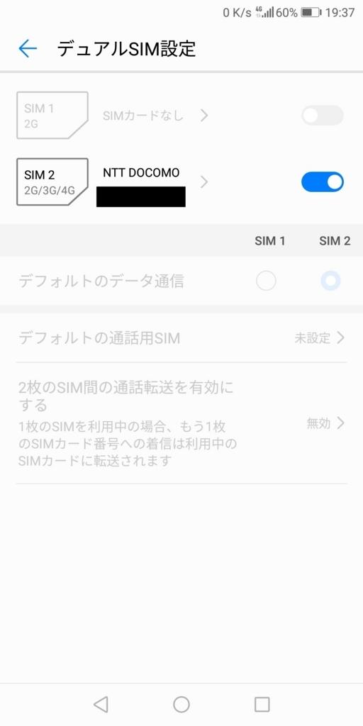f:id:ukki0309:20180304194045j:plain
