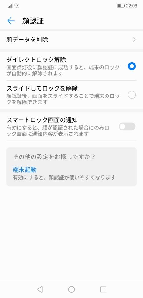 f:id:ukki0309:20180617113522j:plain