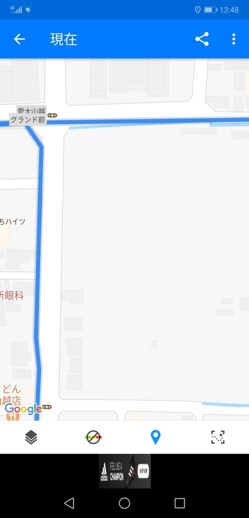 f:id:ukki0309:20180617121610j:plain