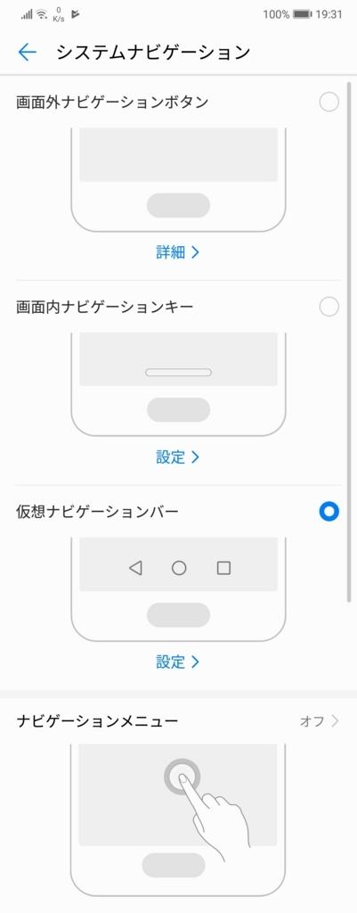 f:id:ukki0309:20180618203837j:plain