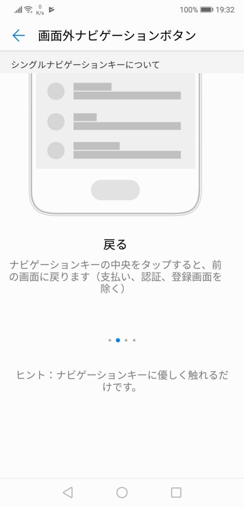 f:id:ukki0309:20180618203904j:plain