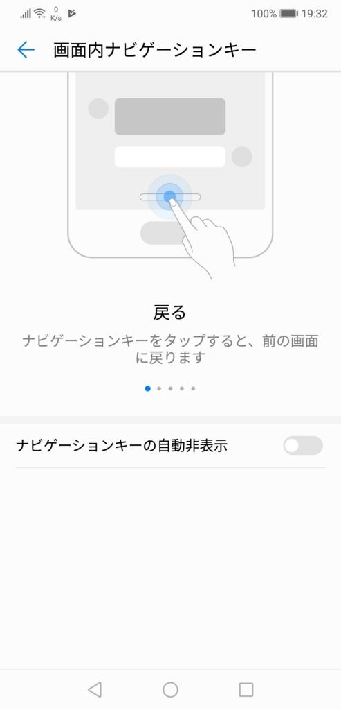 f:id:ukki0309:20180618204051j:plain