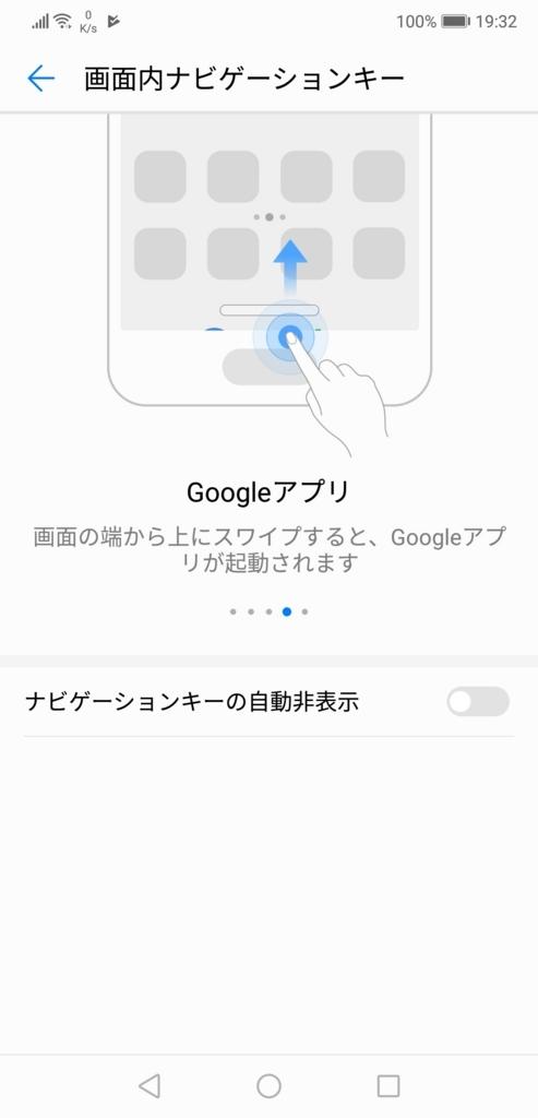 f:id:ukki0309:20180618204155j:plain