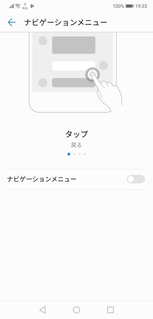 f:id:ukki0309:20180618204249j:plain