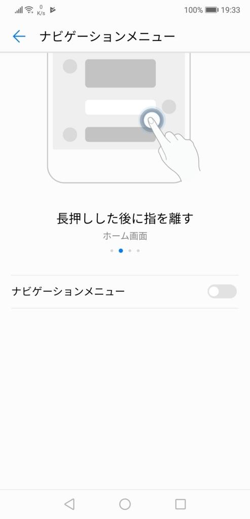 f:id:ukki0309:20180618204311j:plain