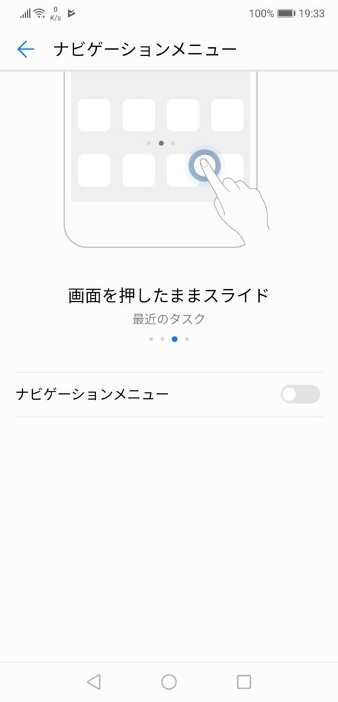 f:id:ukki0309:20180618204331j:plain