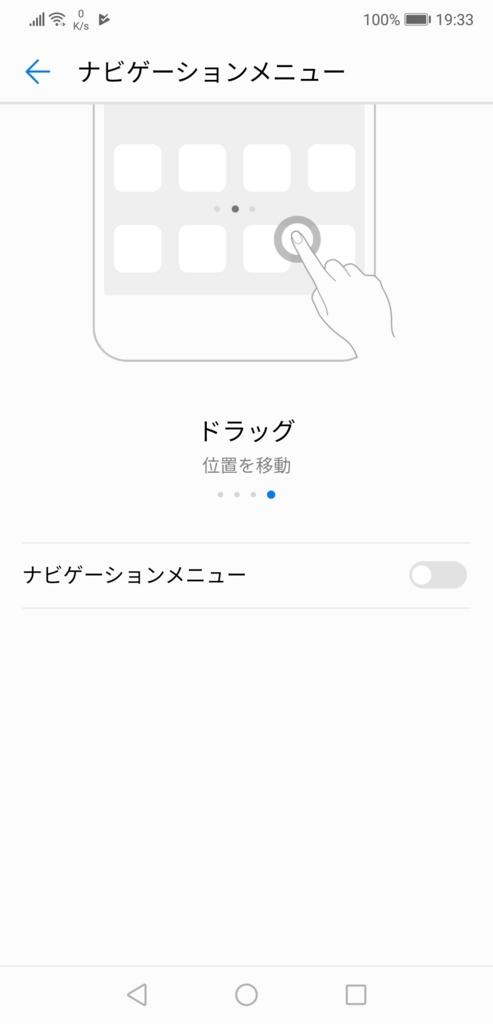 f:id:ukki0309:20180618204350j:plain