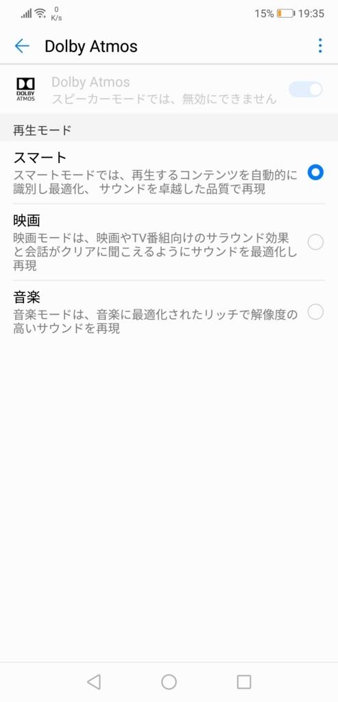 f:id:ukki0309:20180622231533j:plain
