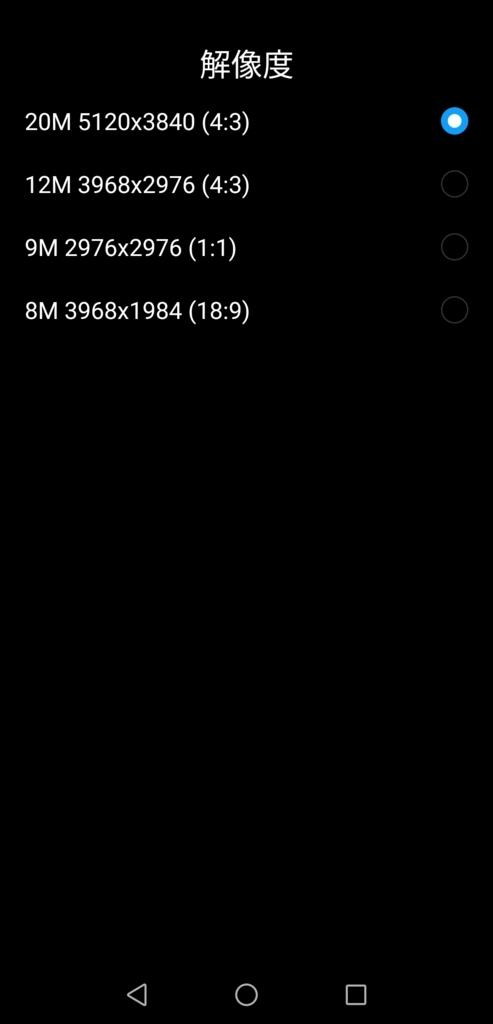 f:id:ukki0309:20180623153549j:plain